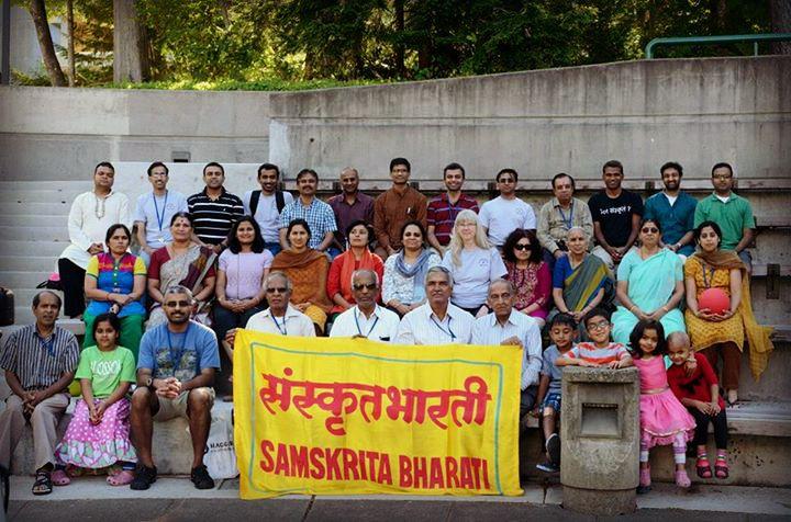 Samskrita Bharati